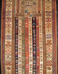 IMG_8351 Akstafa Prayer Rug