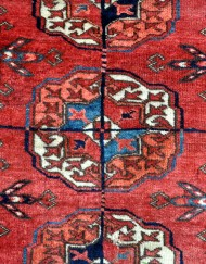 Turkmen Tekke rug
